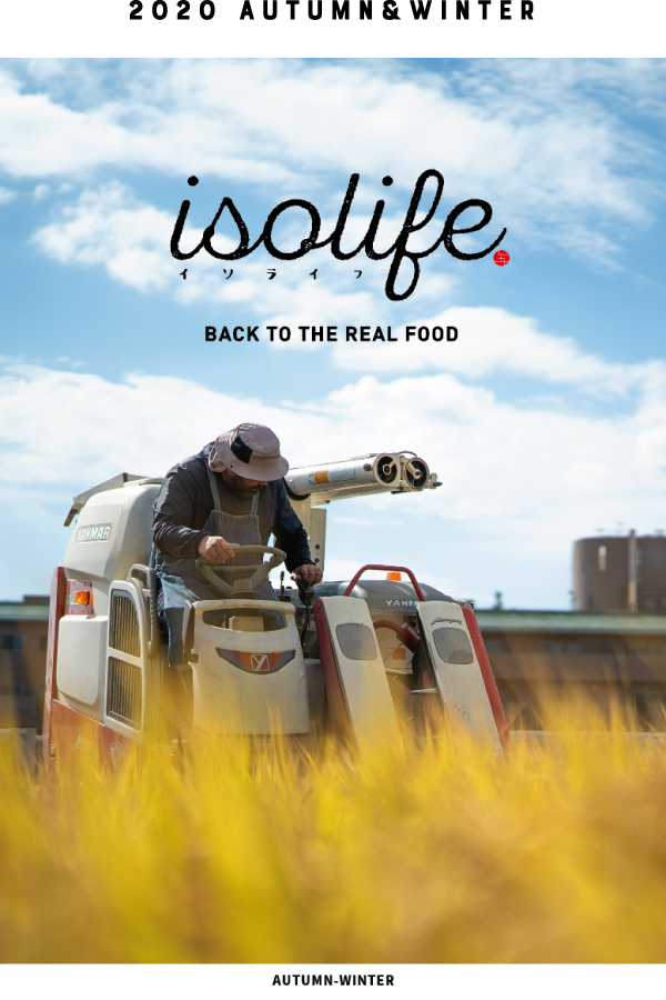 isolife BACK TO THE REAL FOOD